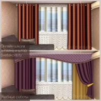 эскиз штор в гостиную