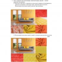 Практическая работа дизайнера штор