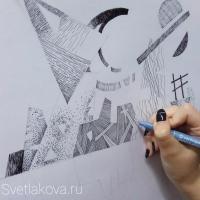 рисунок и графика