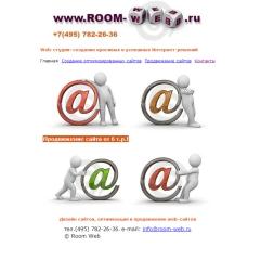room-web