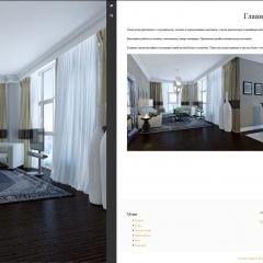 screensite1