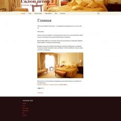 screensite3