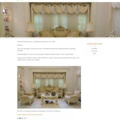 screensite5
