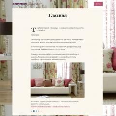 site14screen