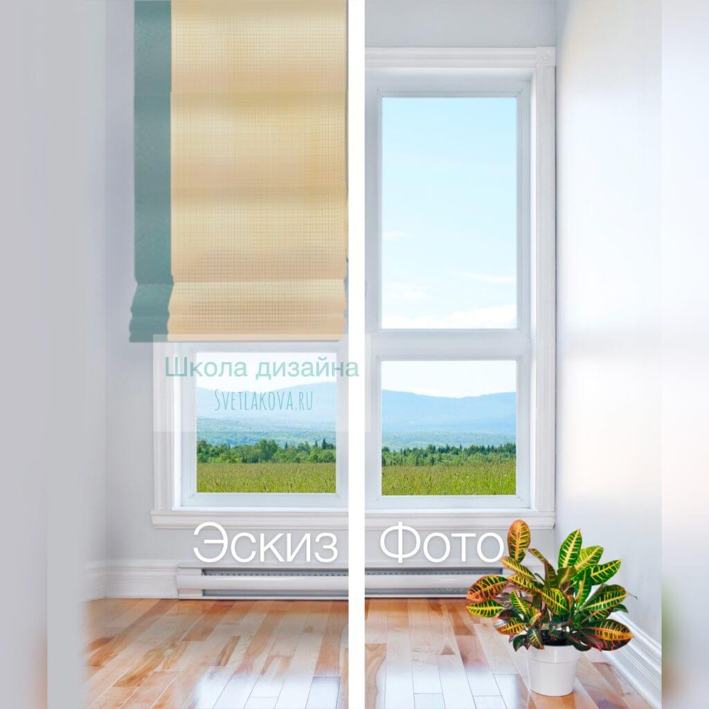 Дизайн штор по фотографии